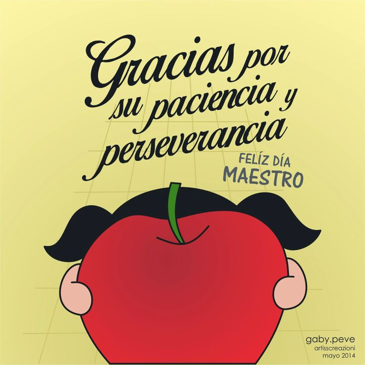 Paulo Freire Quotes