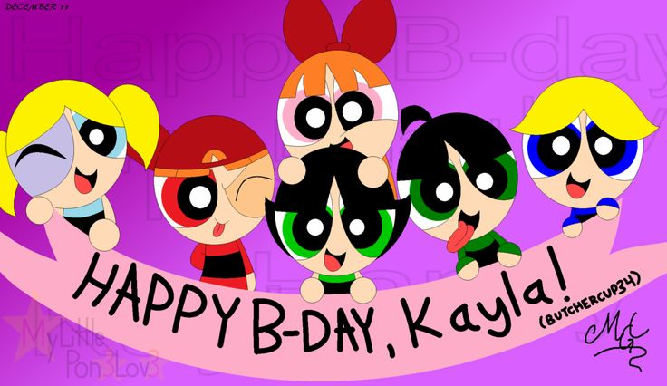 1000 Images About Miss Kayla Birthday Wishes On Pinterest