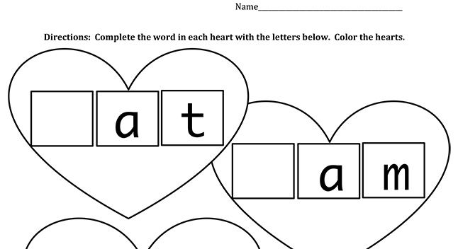Hearts Cut and Paste Printable. Complete the puzzle with