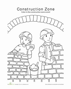Nehemiah Brick Building Sheet Worksheet Coloring Pages