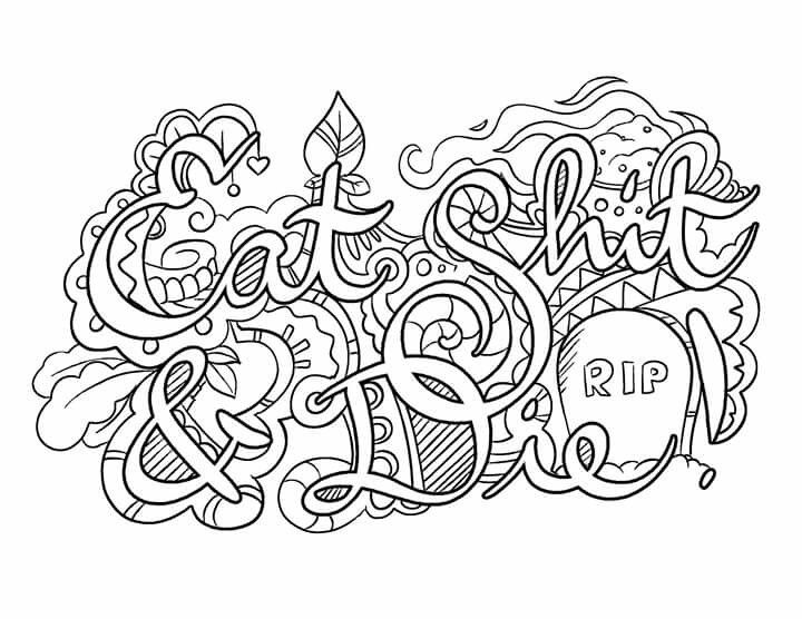 Curse Words Adult Coloring Pages Free Printables Coloring