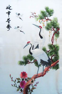35 Best Images About Crane Embroidery On Pinterest Silk