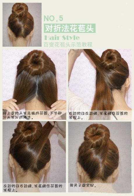 315 Best Images About Hair On Pinterest Updo Buns And Braid Buns