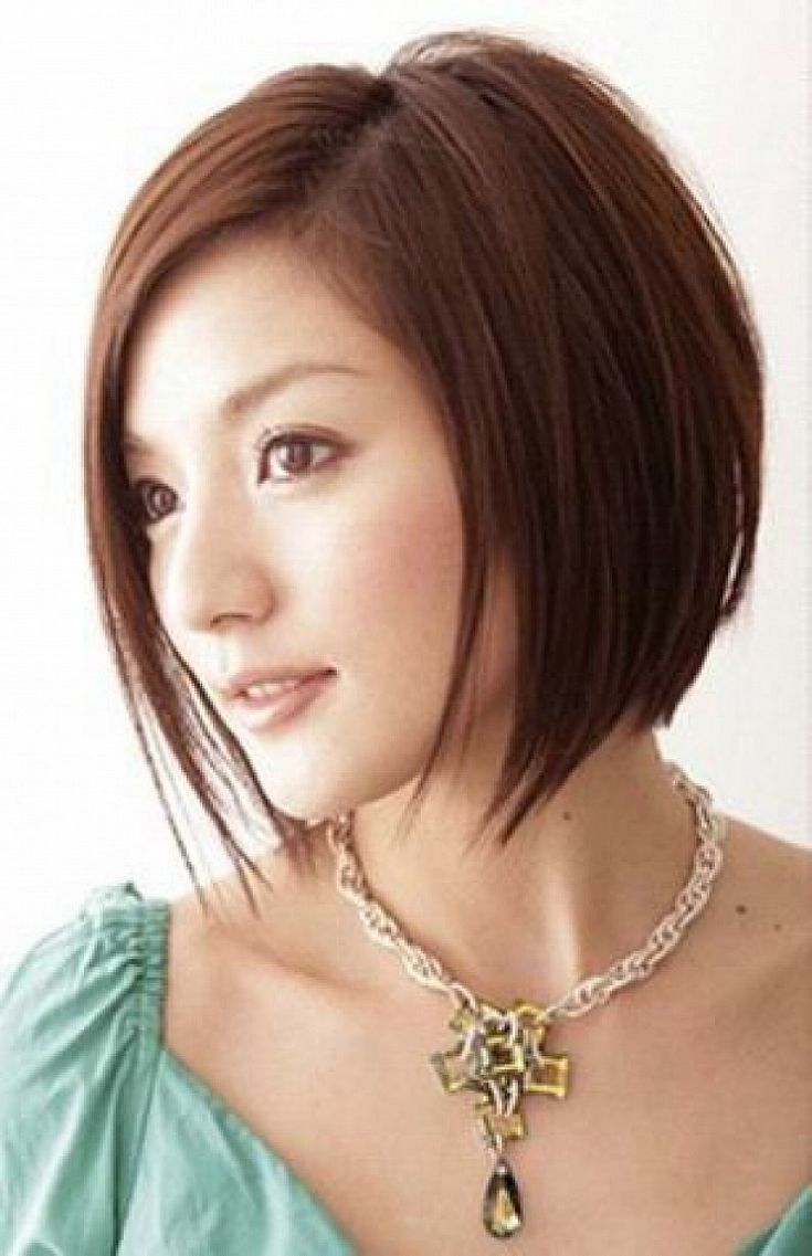 17 Best ideas about Asian Bob Haircut on Pinterest  Asian bob Asian short hair and Korean
