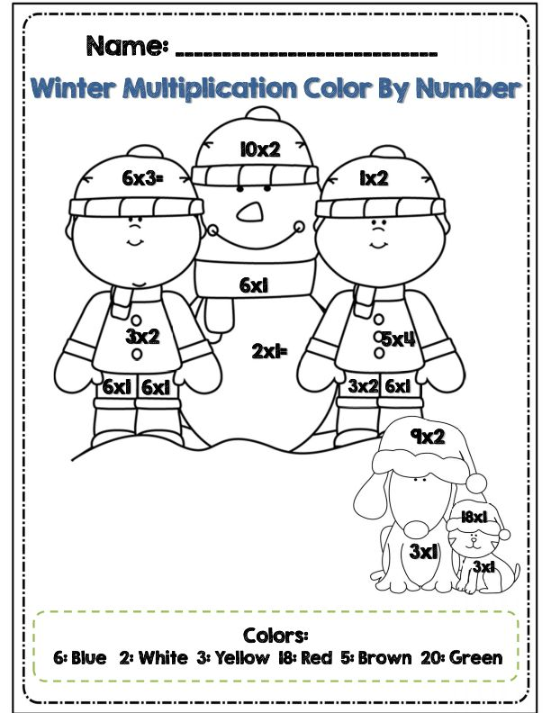 3rd Grade Multiplication Coloring Worksheets Coloring Pages