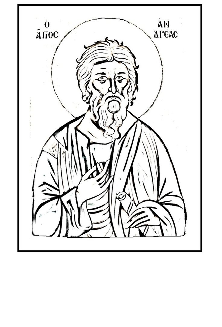 Orthodox Christian Coloring Pages Coloring Pages