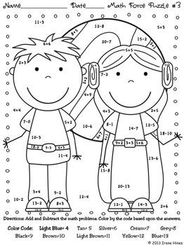 Star Magazine Crossword Puzzle Printable Sketch Coloring Page