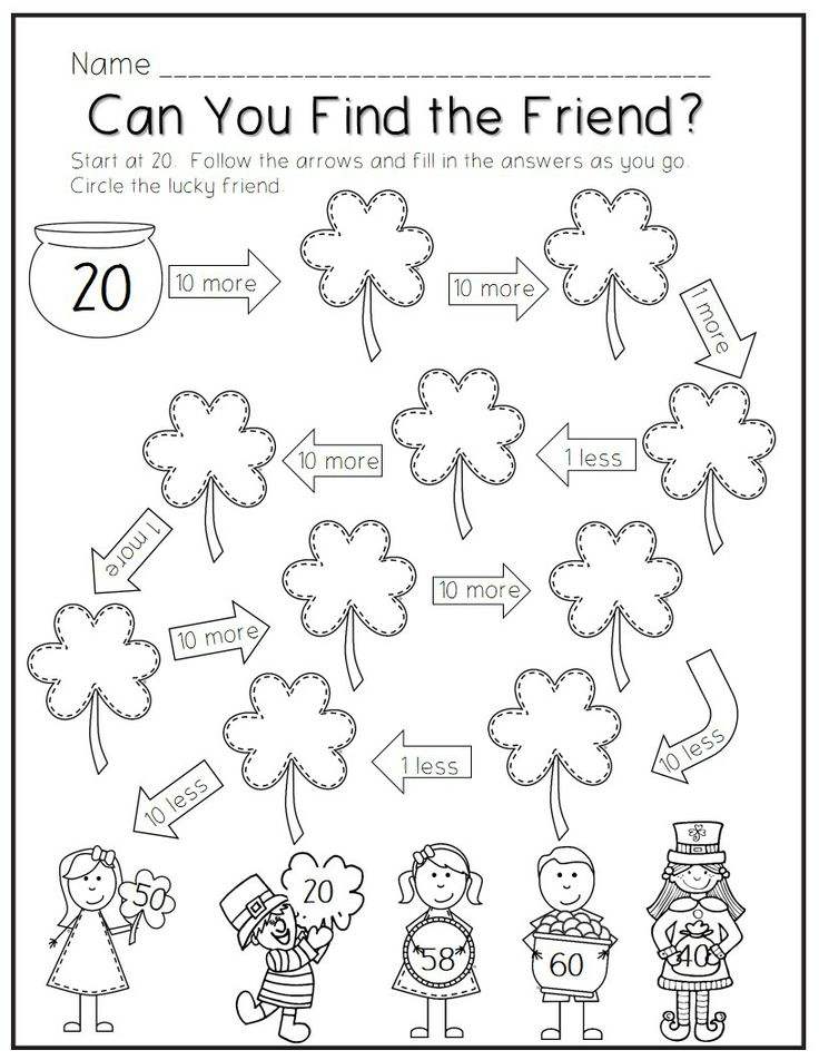 17 Best images about Math Small Group Activities on