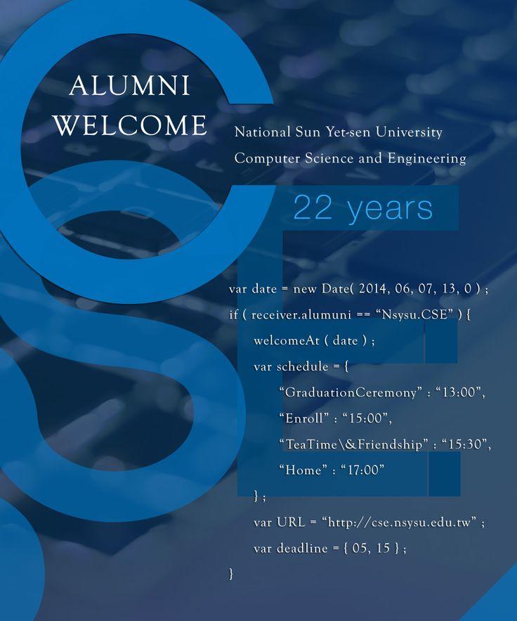 Alumni Invitation Card Design For CSE Department Use