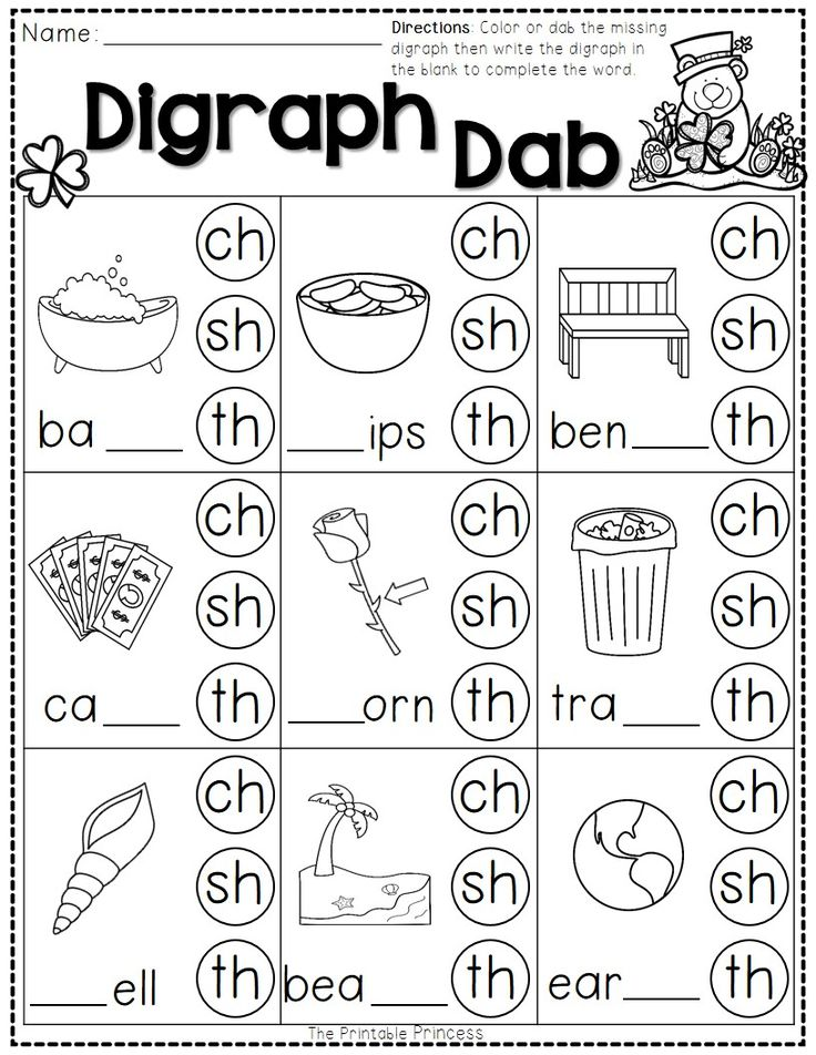 Best 20+ Free phonics worksheets ideas on Pinterest