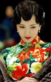 shanghai fashion of jazz