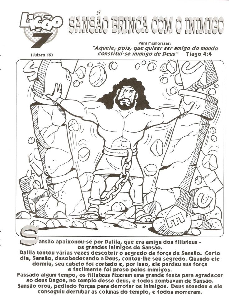 17 Best images about Bible OT: Samson on Pinterest