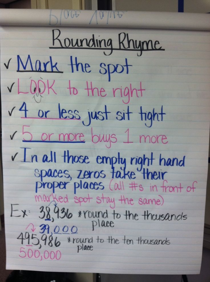 Rounding Rhyme  Edu Rounding  Pinterest  End Of, Student And The O'jays