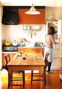 Best 25+ Japanese Kitchen ideas on Pinterest | Recipe book ...