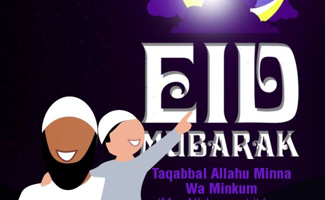 8 Best Images About Eid On Pinterest Activities Adha