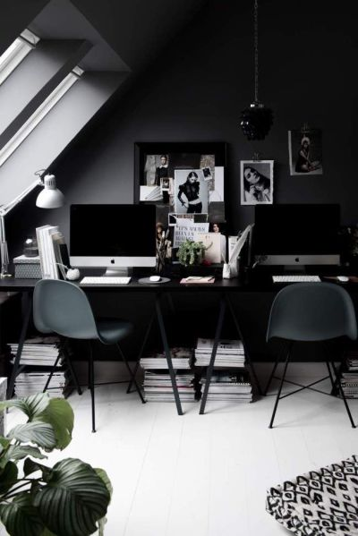dark grey home office 1000+ ideas about Grey Office on Pinterest | Magnolia