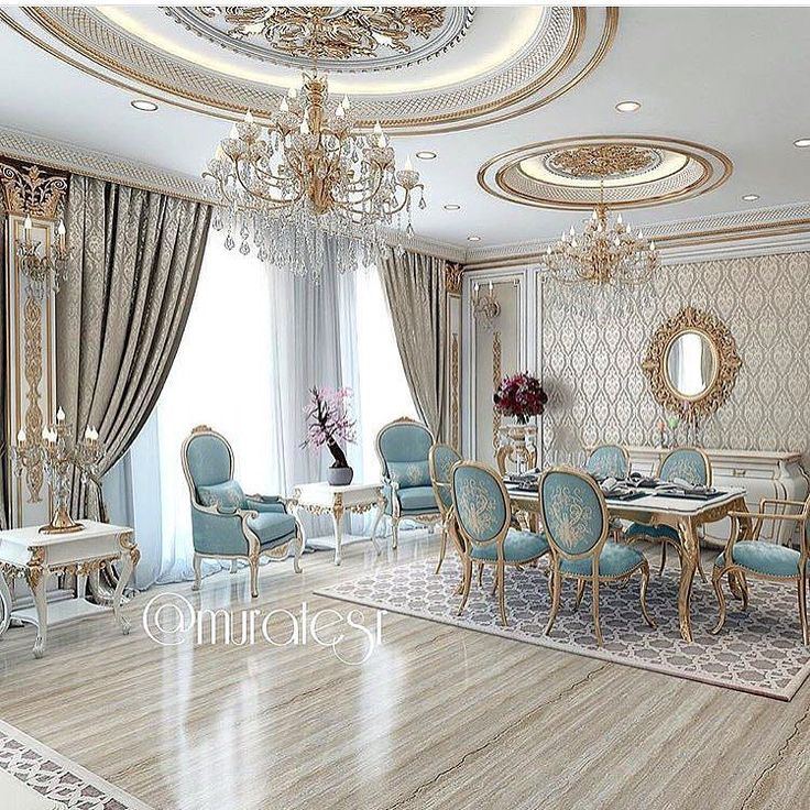 25 Best Ideas about Gold Dining Rooms on Pinterest