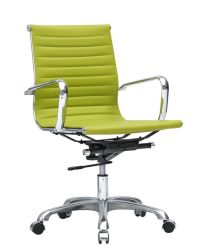 Mid Century Modern Conference Office Chair Mid Back Lime ...