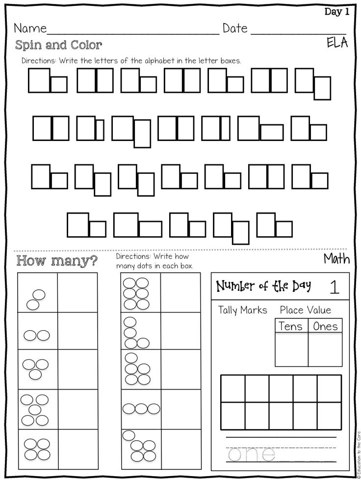 17 Best images about Simple Worksheets! on Pinterest