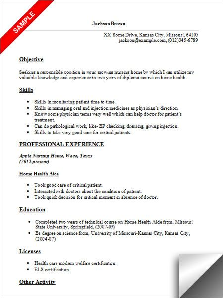 how to make a high school resume for college