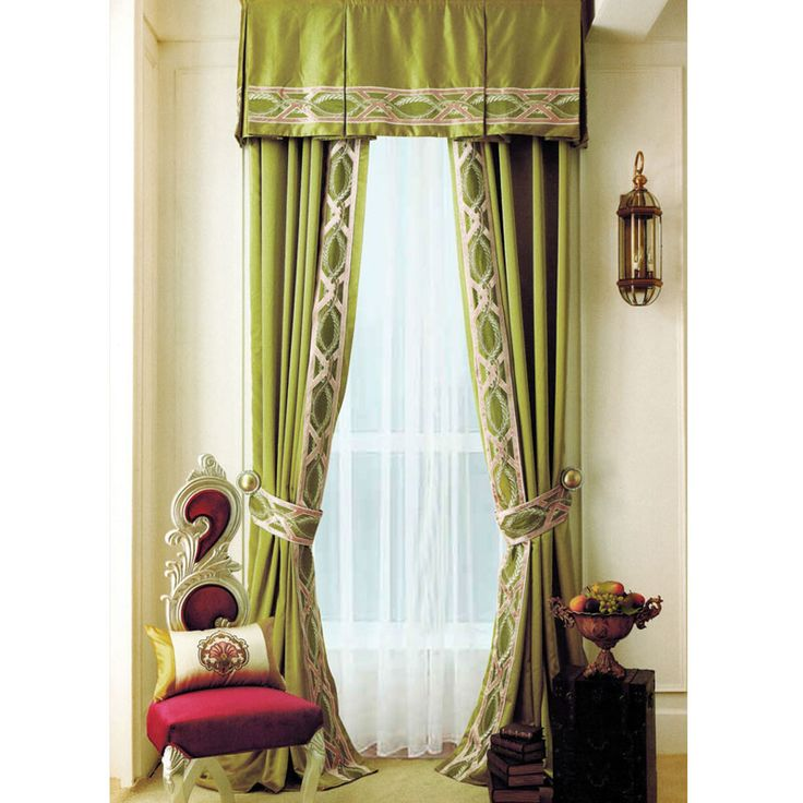 25 Best Ideas About Custom Curtains On Pinterest Diy Curtains