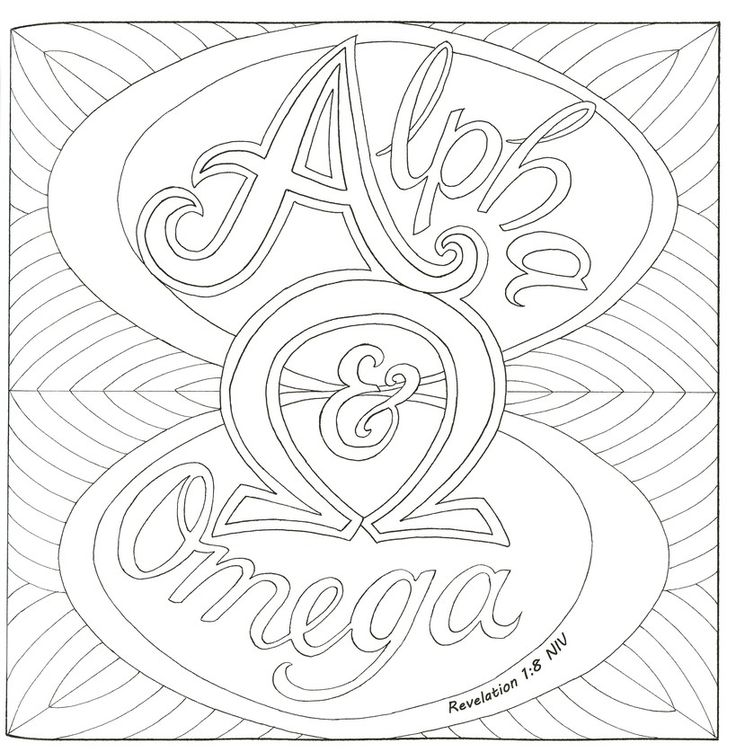 1985 best images about Christian Coloring Pages-NT on