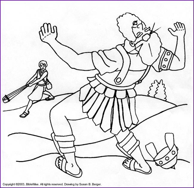 David and Goliath by Susan B. Berger (I Samuel 17