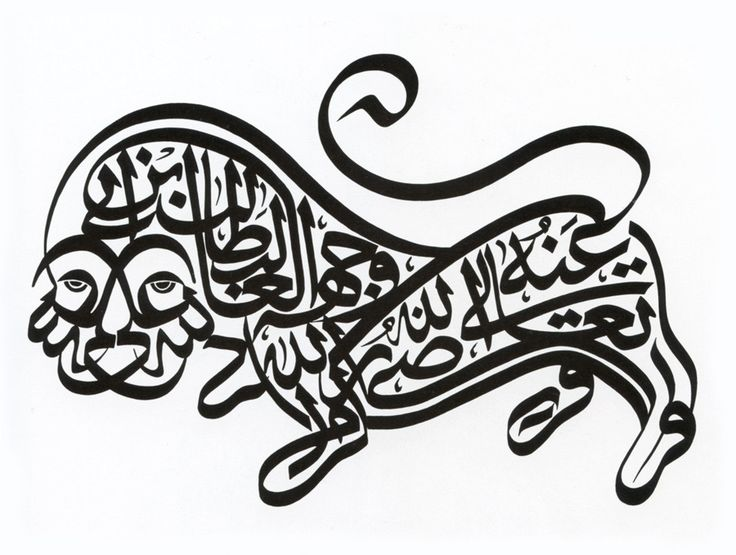 1000+ images about Calligraphy / Letters on Pinterest