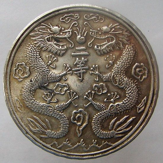 CHINESE DOUBLE DRAGON Coin No Date Ancient China Tael