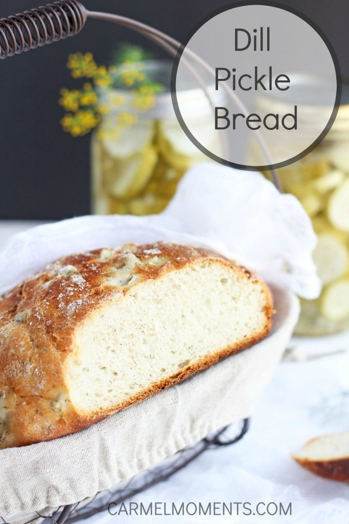 Dill Pickle Bread  – Amazing crusty loaf that tastes like a delicious pickle!