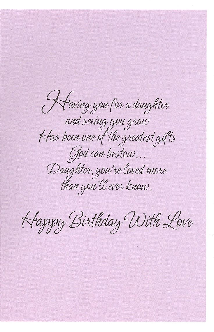 1000 Ideas About Happy Birthday Daughter On Pinterest