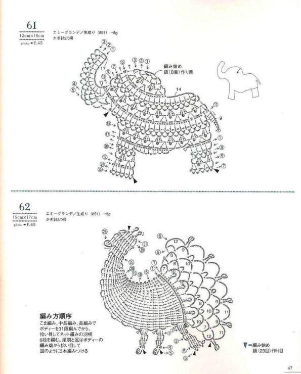 619 best images about croche appliques on Pinterest