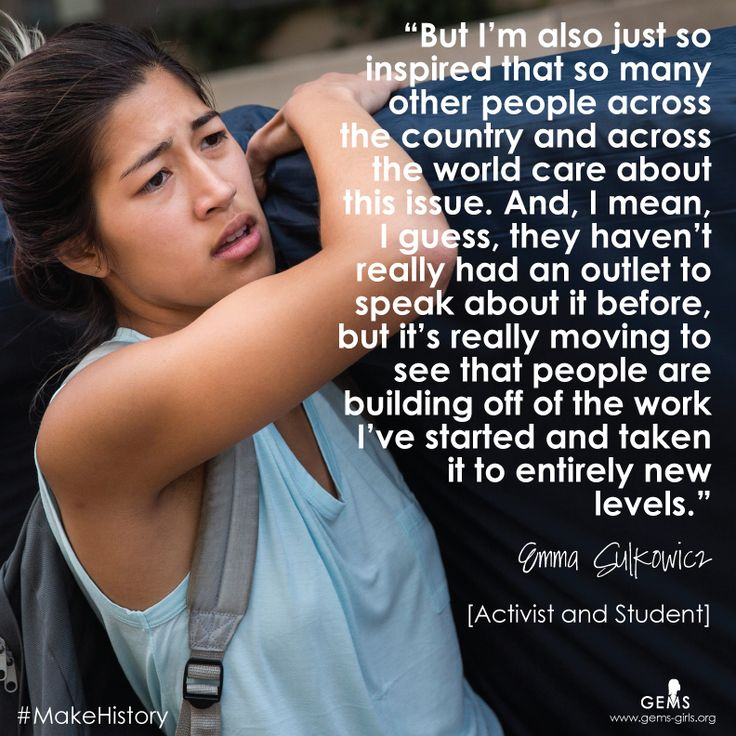 Emma Sulkowicz quote  Womens History Month  Pinterest