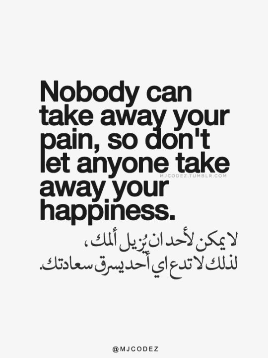 372 best images about Arabic quotes on Pinterest