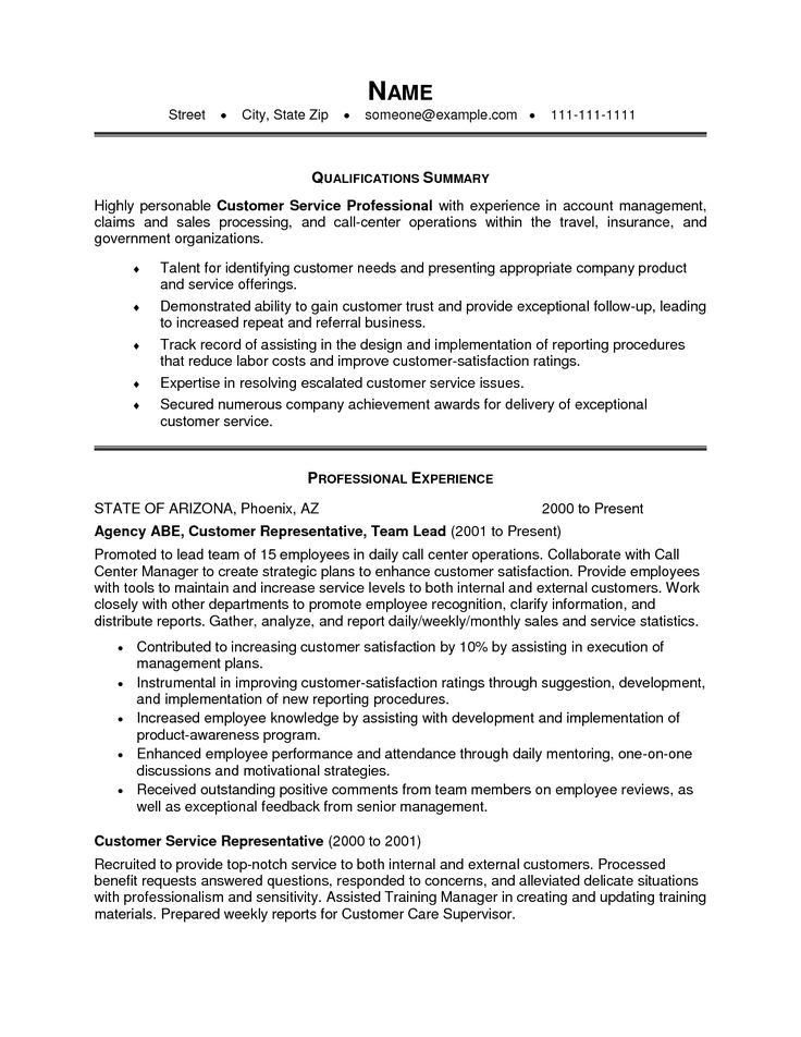 Example Of A Customer Service Resume