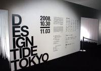 Wall Design of Exhibition Space   C50   Pinterest   Vinyls ...