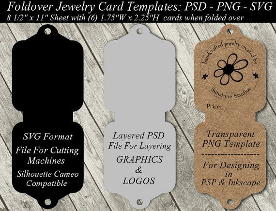 Jewelry Card Template Available In SVG Cutting File