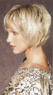chin length short cut. sort of