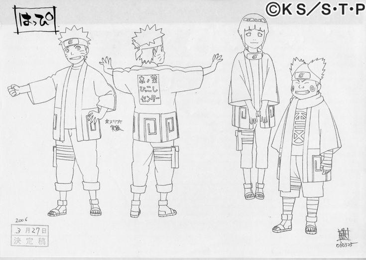 17 Best images about Naruto_Reference Sheets on Pinterest