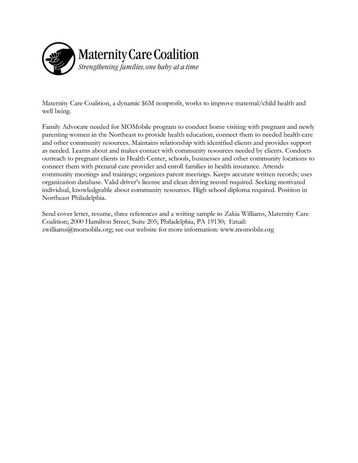 child care cover letter sample