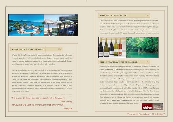 17 Best Travel Agency Brochure Designs Images - Resume
