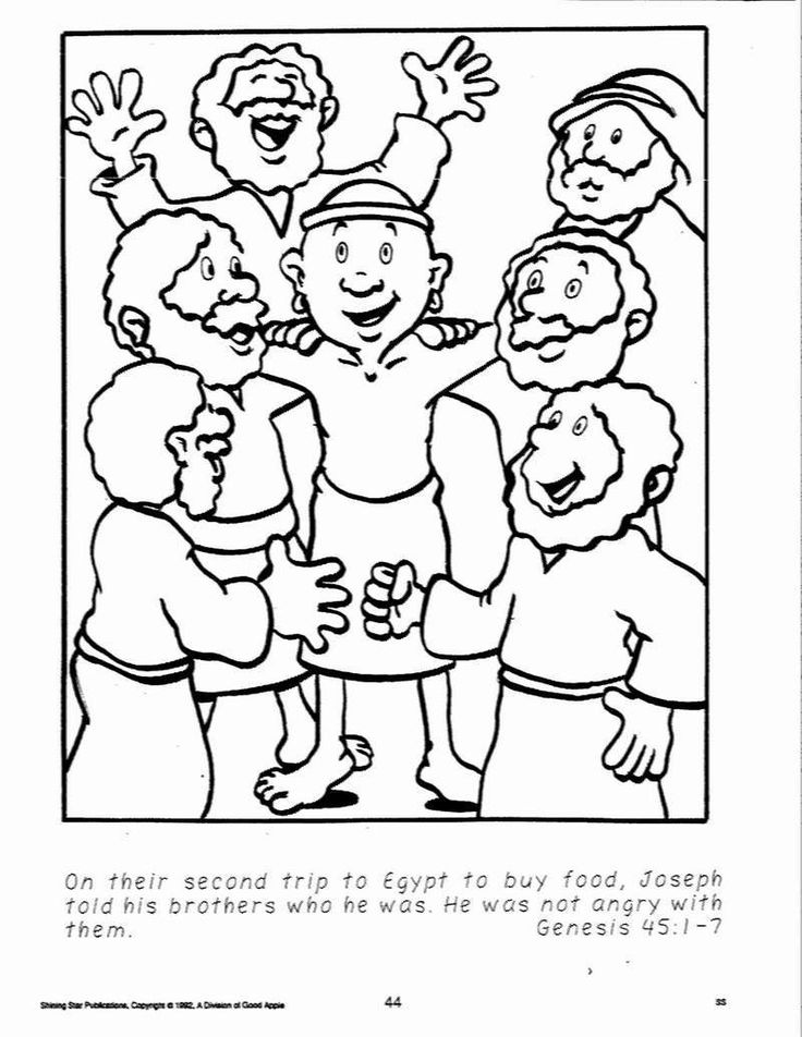 Preschool Lesson Joseph Forgives His Brothers