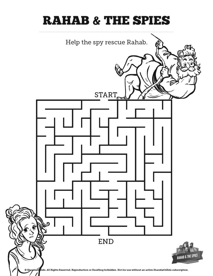 Joshua 2 The Story of Rahab Bible Mazes: Can your kids