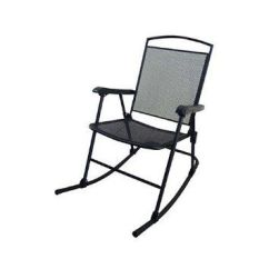 Semco Rocking Chair Grey And White 17 Best Images About Outdoor Furniture On Pinterest | Gardens, Deck Box Table