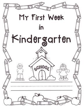 25+ Best Ideas about Beginning Of Kindergarten on