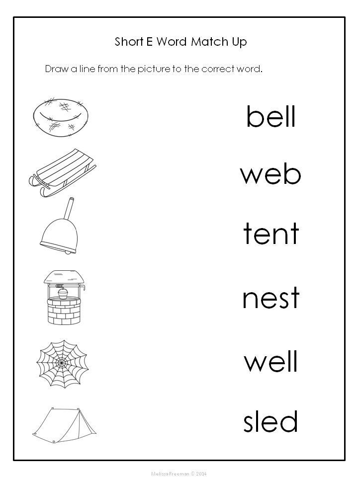 1000+ images about Kindergarten Literacy on Pinterest