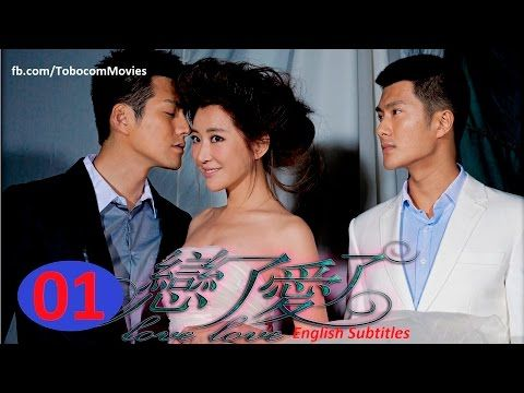 Eng Sub Love Is The Best Ep 1 Chinese Romance