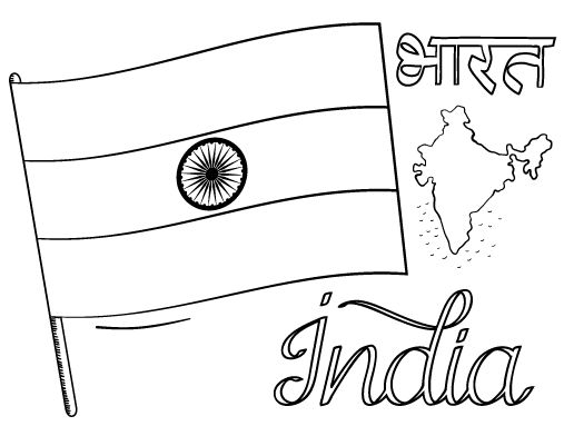 Printable India flag coloring page. Free PDF download at