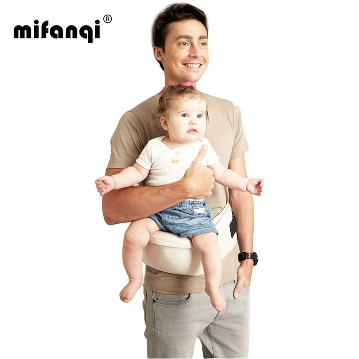 buy here baby carrier cover front carry months baby waist