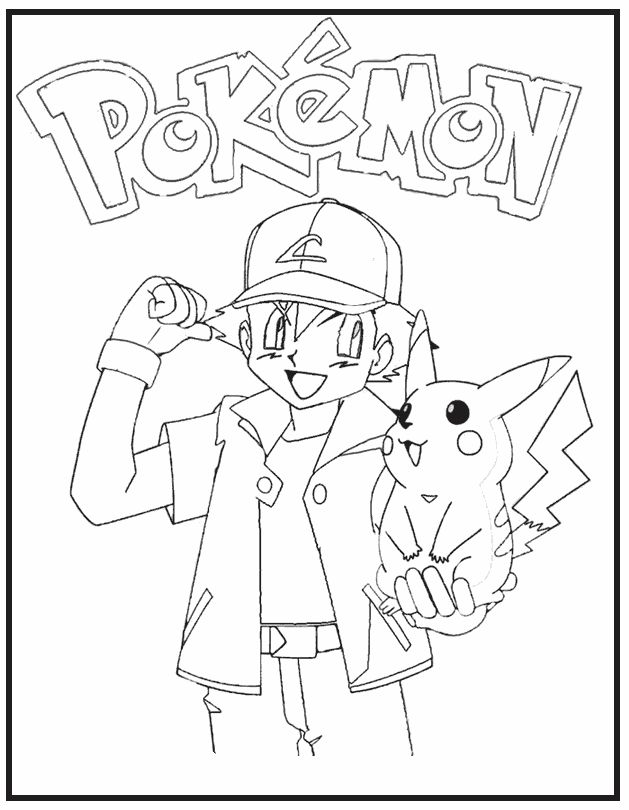 Landon Coloring Pages Coloring Pages